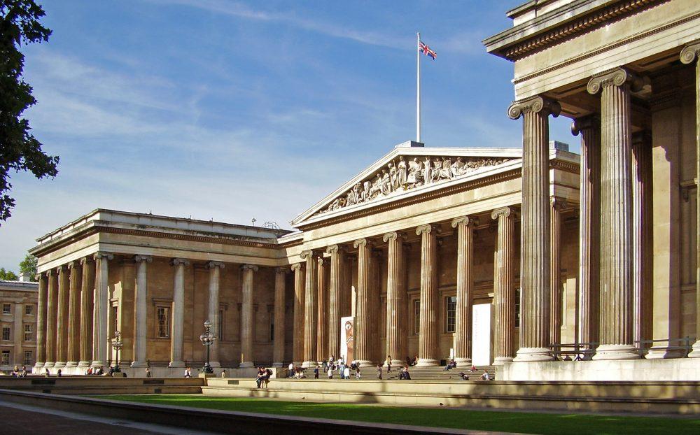 muzeu englez
