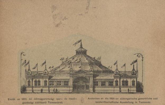 Cea mai veche carte poştală de pe teritoriul actual al României