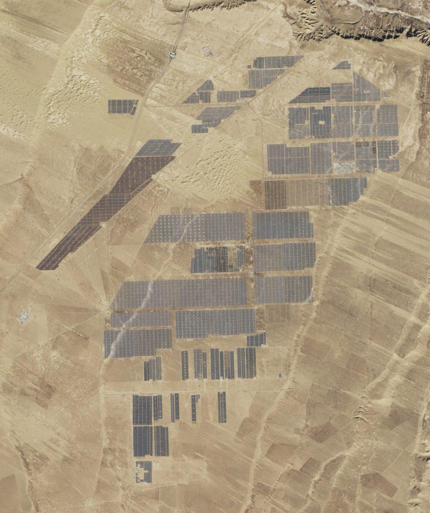 Parcul Solar Longyangxia