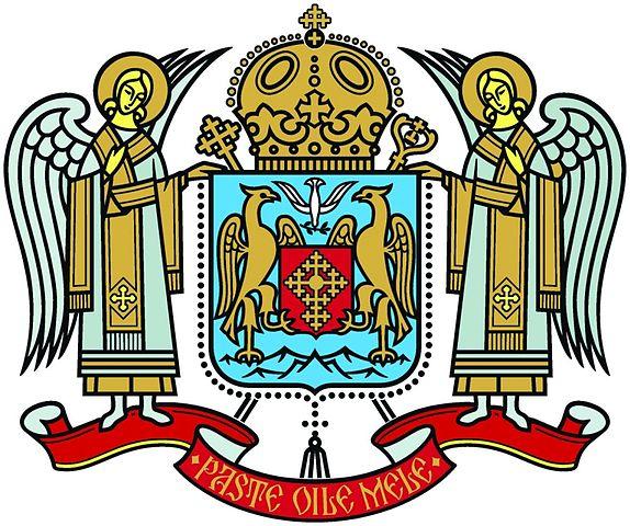 stema Bisericii Ortodoxe Române